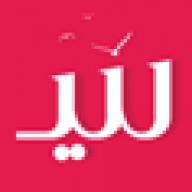 محمد عبد القادر