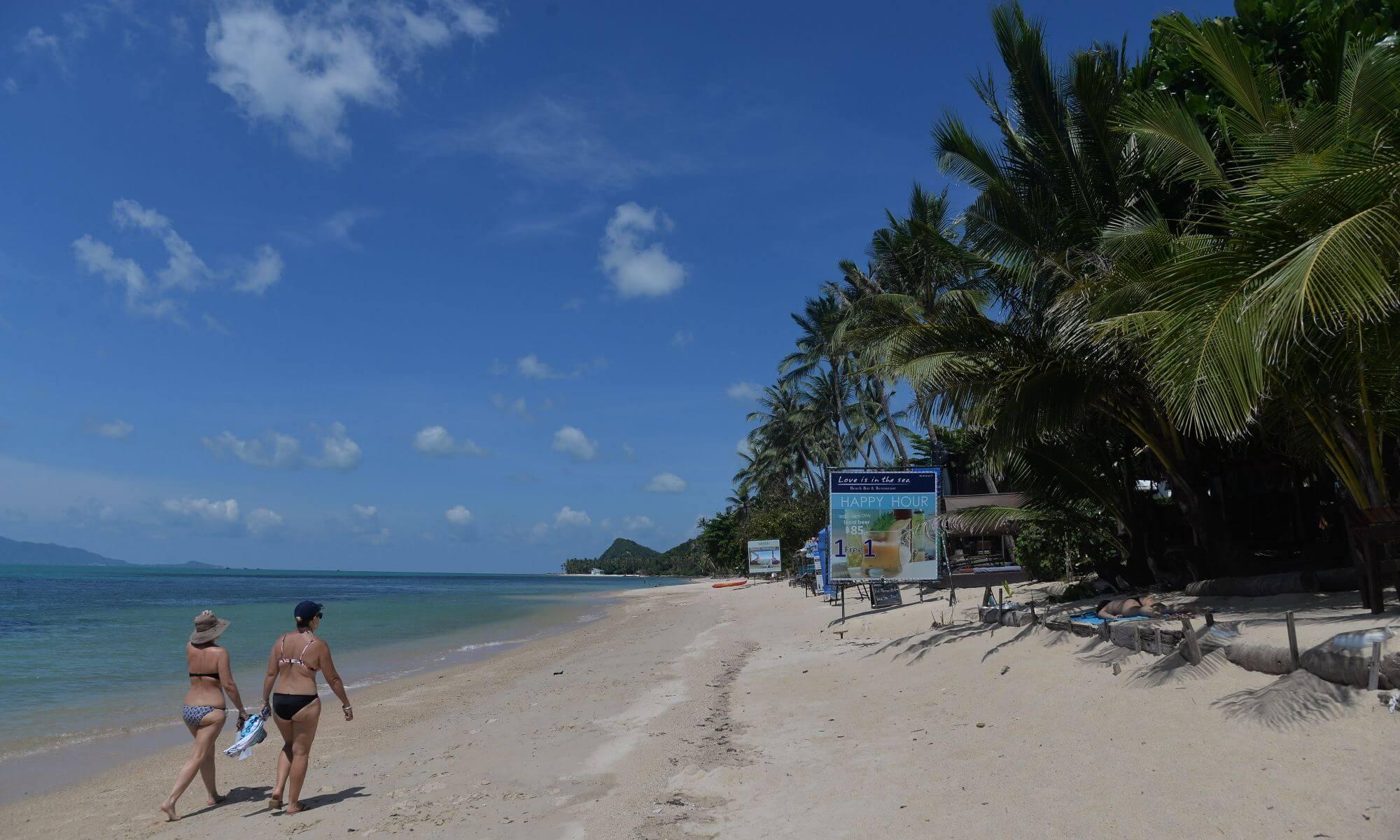 الجزر والشواطئ الخلابة